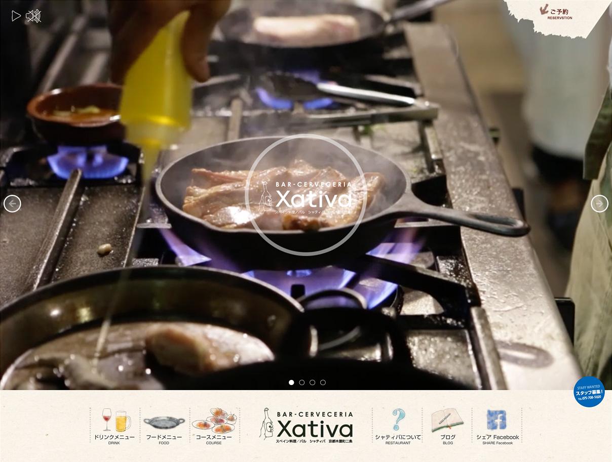 スペイン料理、XATIVA