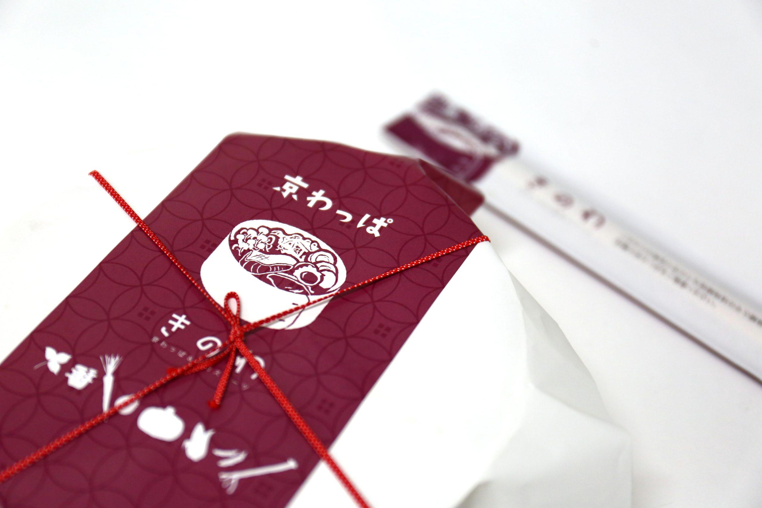 お弁当 包装紙、割り箸袋