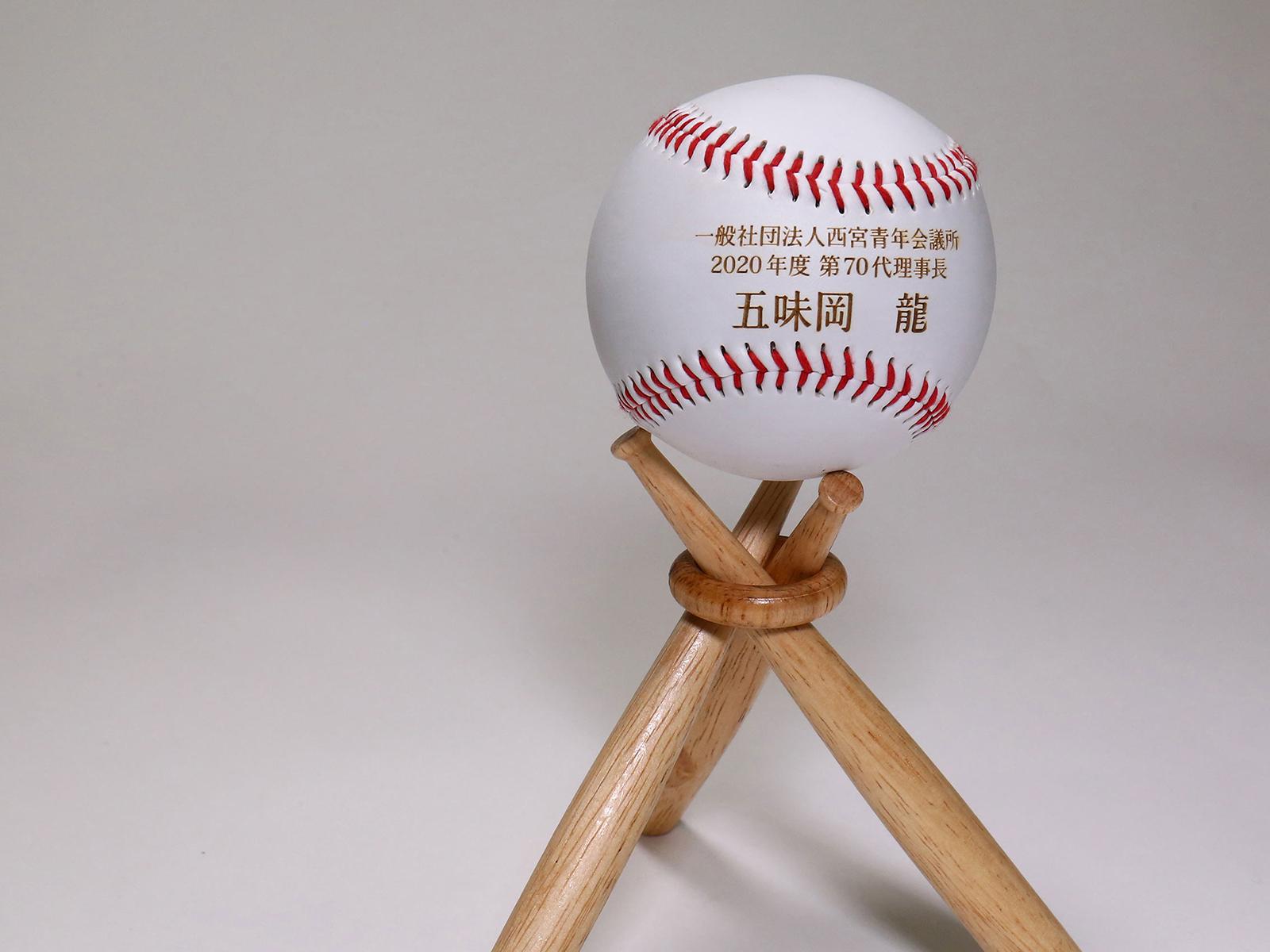 ボール彫刻ネームプレート