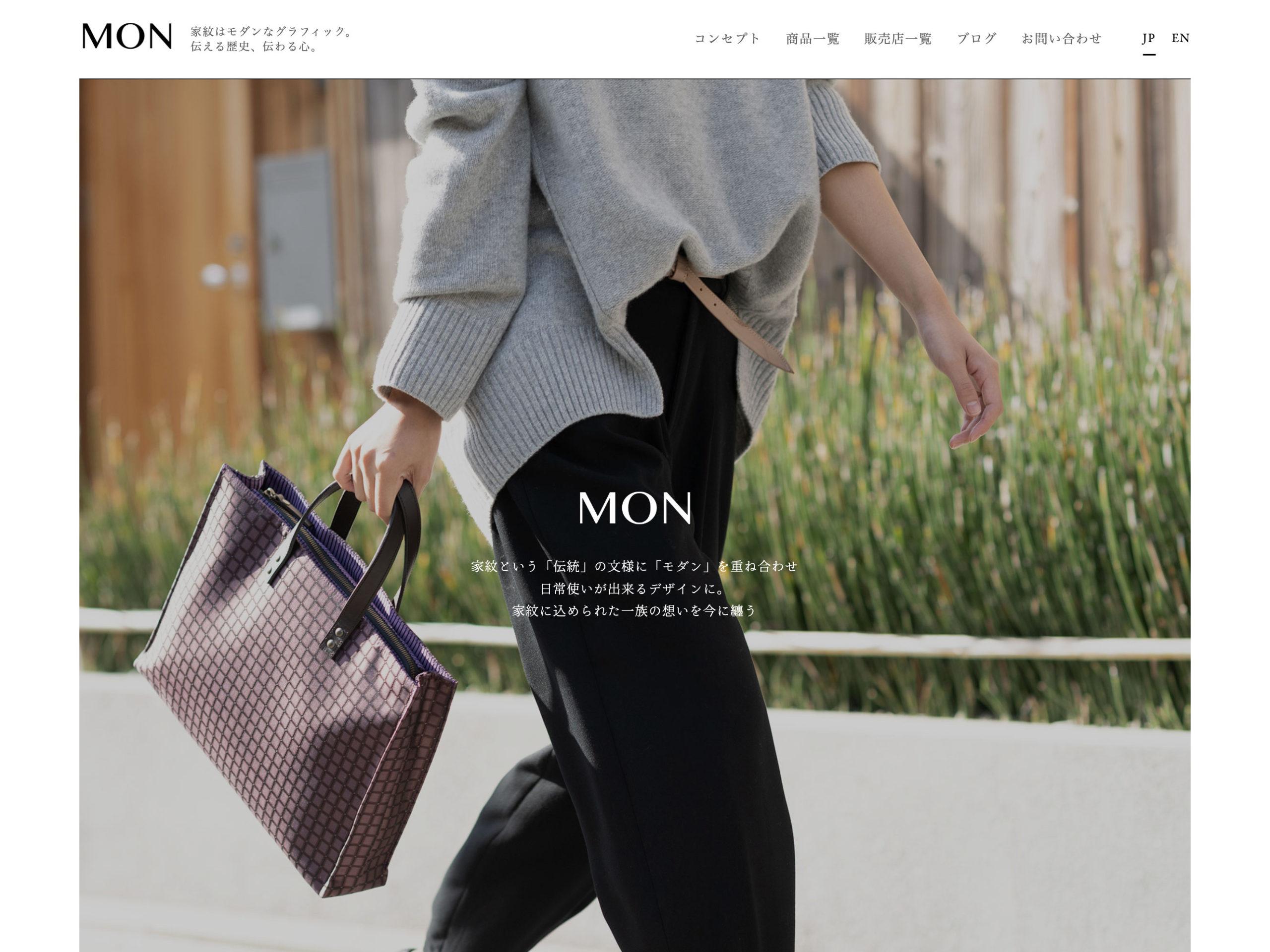 京都の家紋雑貨 MON webサイト