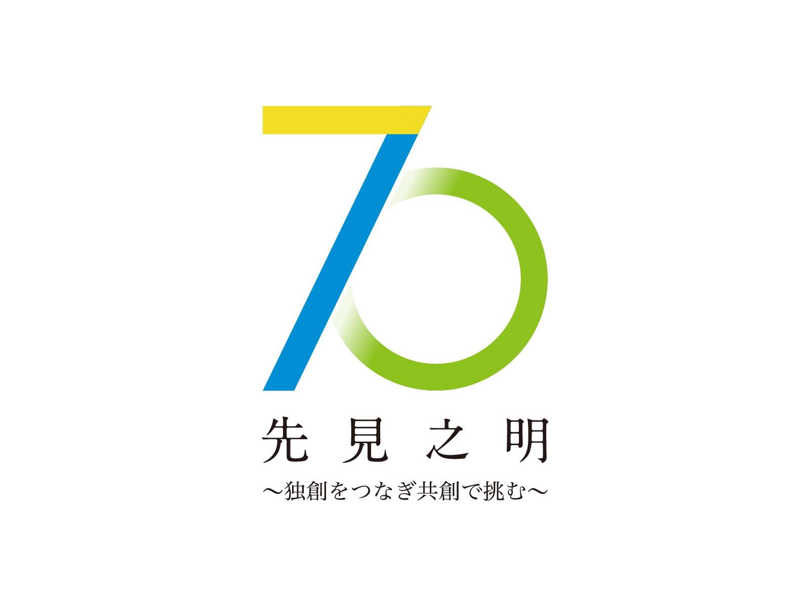 一般社団法人西宮青年会議所  2020年度ロゴ