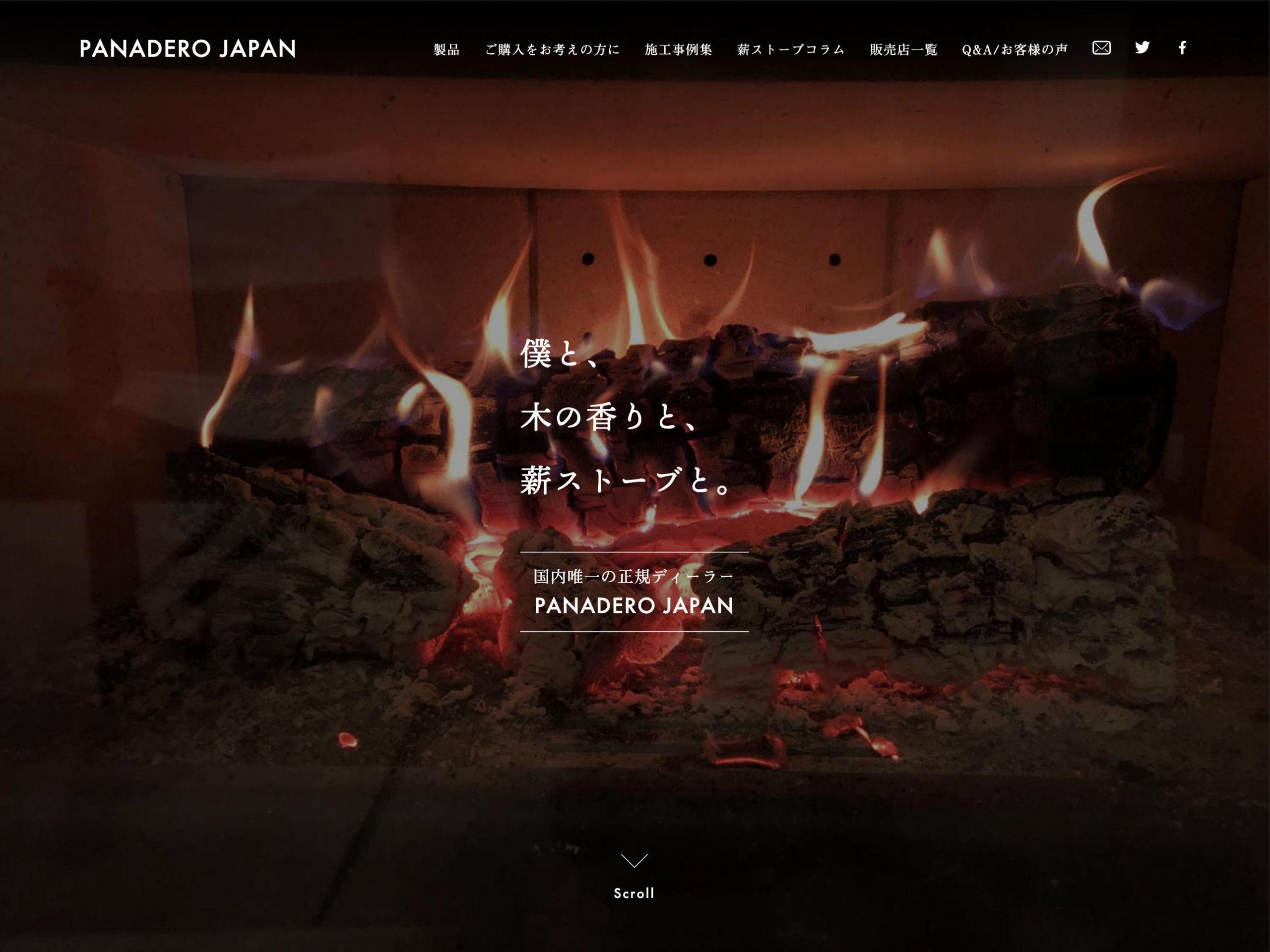 PANADERO JAPAN